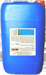 χημικά_επεξεργασίας νερού_αντικαθαλατωτικό